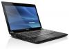 Извънгаранционен ремонт на лаптопи, таблети и телефони Lenovo